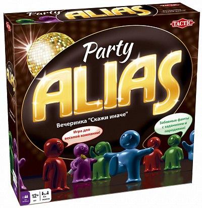 Алиас для вечеринок (скажи иначе)