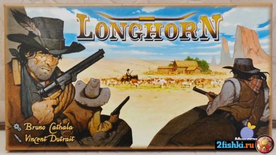 Лонг Хорн (быки и ковбои)