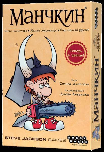 манчкин - копия