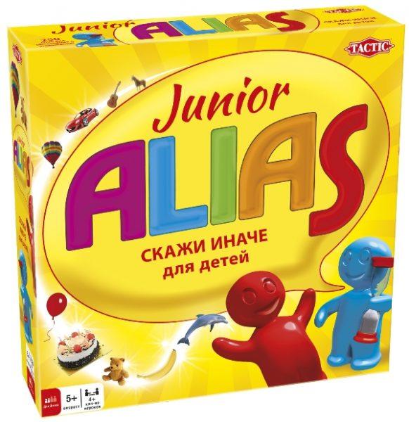 Алиас для малышей / Alias Junior