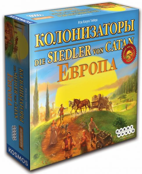 Колонизаторы: Европа / Catan Histories: Merchants of Europe