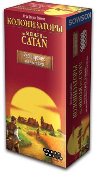 Колонизаторы. Расширение для 5-6 игроков / The Settlers of Catan — 5-6 Player Extension