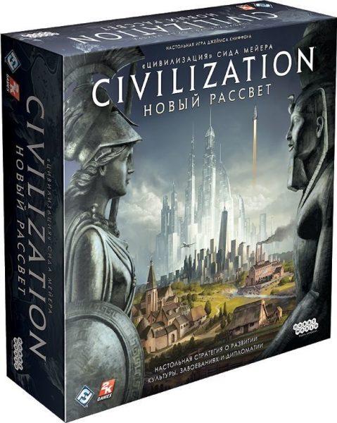 Цивилизация сида мейра новый рассвет