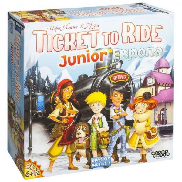 Билет на поезд Junior: Европа / Ticket to Ride Junior: Europe