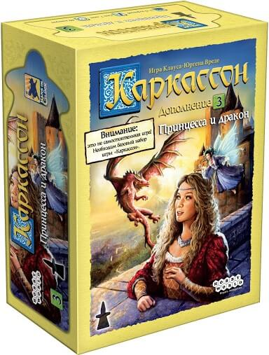 Каркассон: Принцесса и дракон.